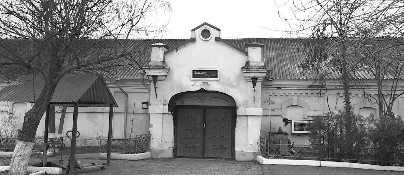 Старый завод ККЗ