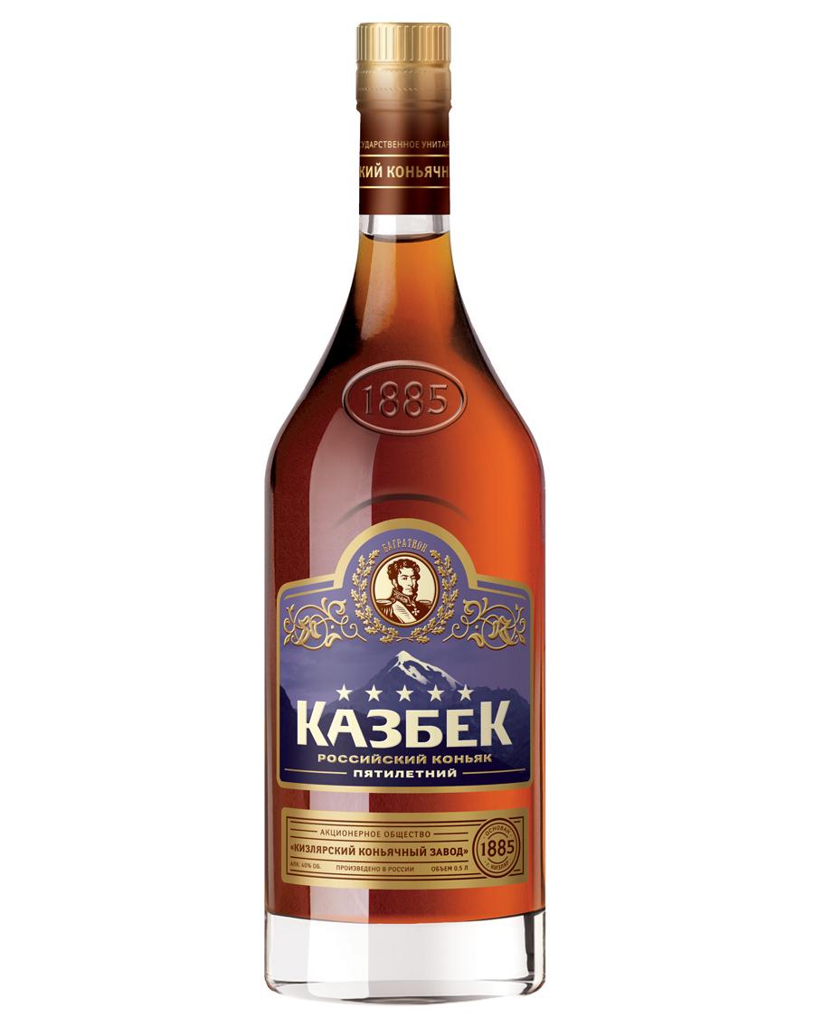 Казбек пятилетний / 0.5 л.