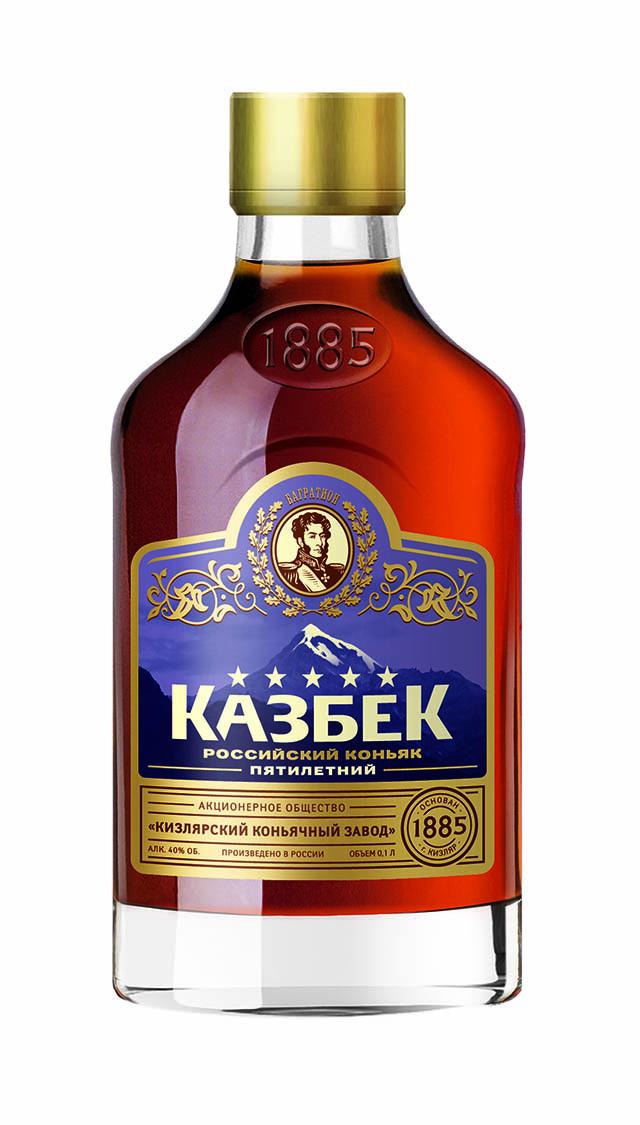 Казбек пятилетний / 0.1 л.
